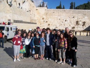 IsraelTeens